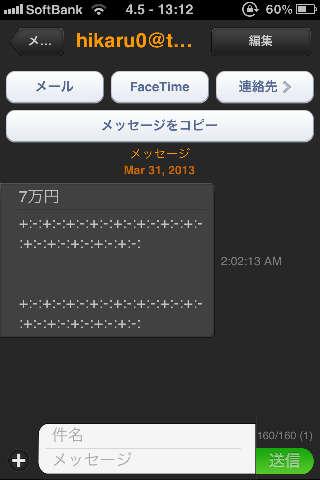IMG_2143.jpg